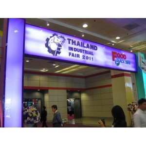 Thailand industrial fair2011